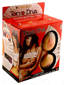 Shopping: Sex Toys: Tokyo